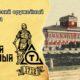 26 февраля в истории. Тульский оружейный завод