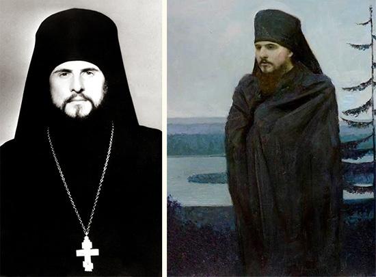 Иеромонах Василий