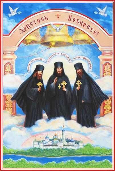 Новомученики Оптинские
