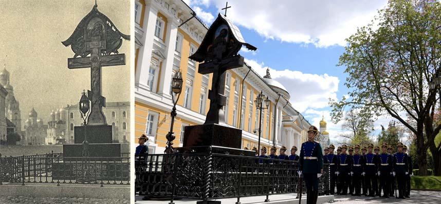 Памятник великому князю Сергею Александровичу