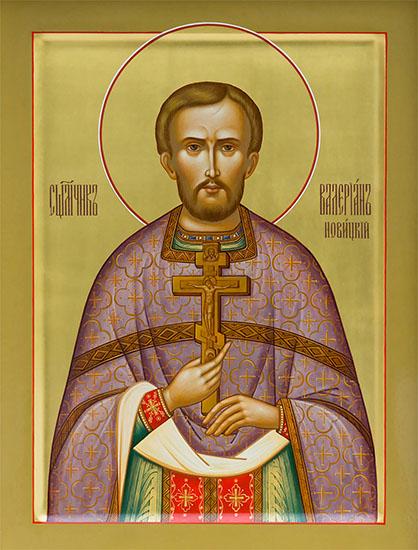 Священномученик Валериан Новицкий
