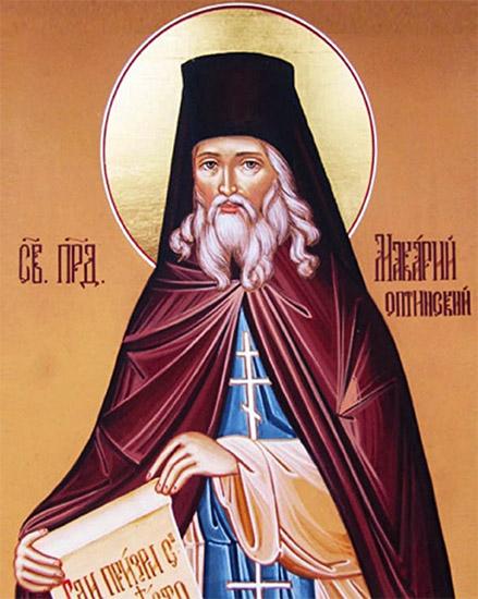 Святой преподобный Макарий Оптинский