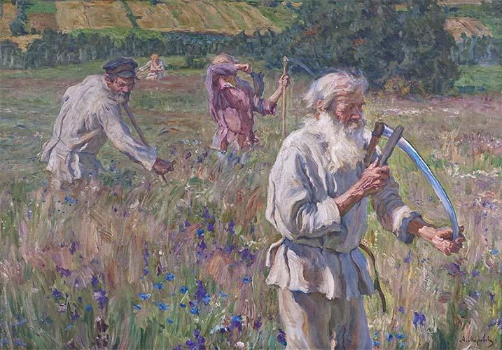 Трудятся в поле