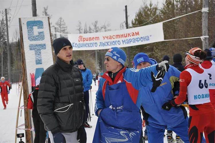 Кодинский лыжный марафон