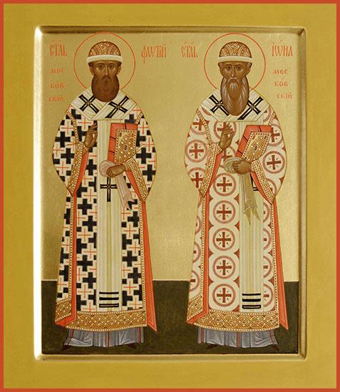 Святитель Иона и святитель Фотий