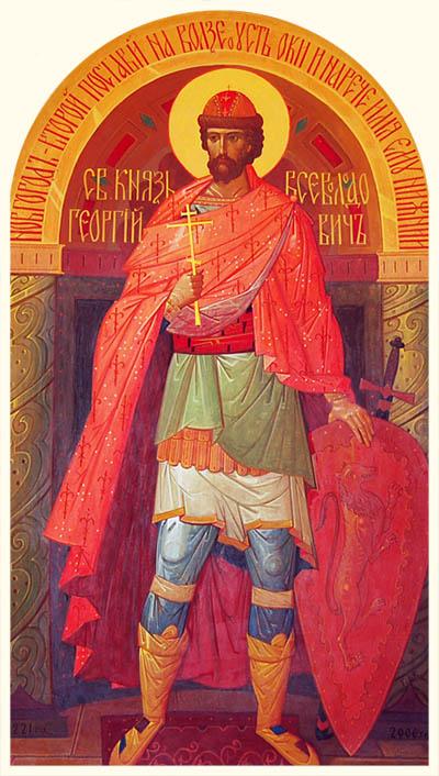Благоверный князь Георгий (Юрий) Всеволодович