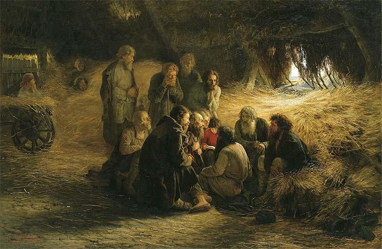 Чтение Положения 1861 года