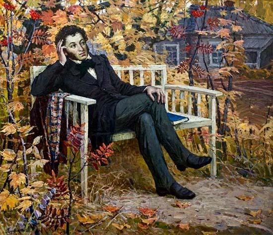 Пушкин осенью в Михайловском