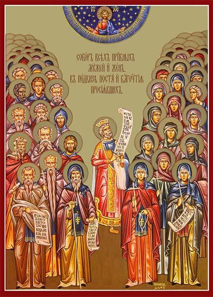 Собор всех преподобных мужей и жен, в подвиге поста и благочестия просиявших