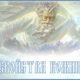 Свойства Божии