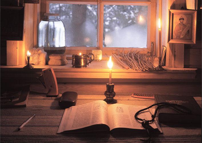 Чтение духовной литературы