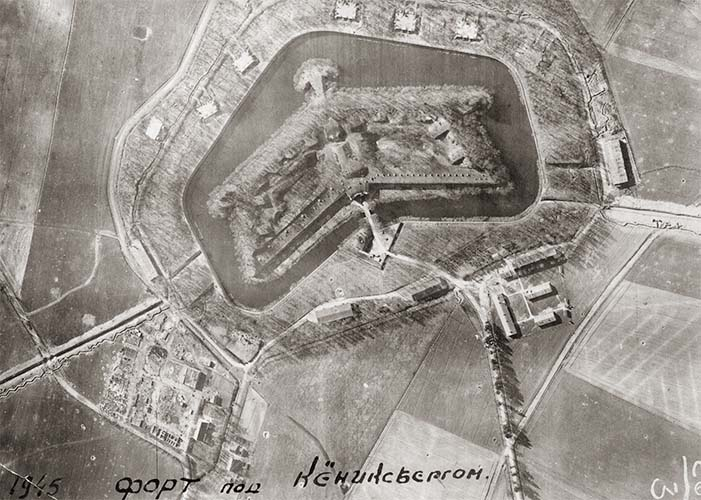 Форт под Кенигсбергом