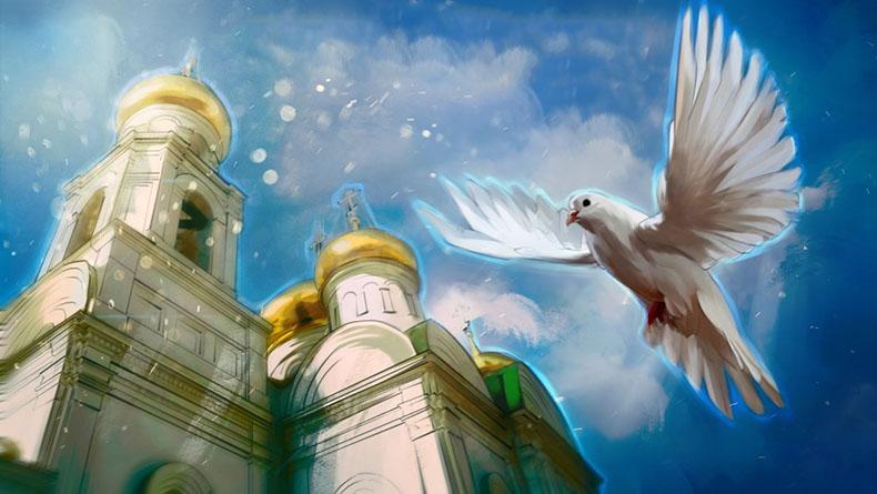 Голубь и храм