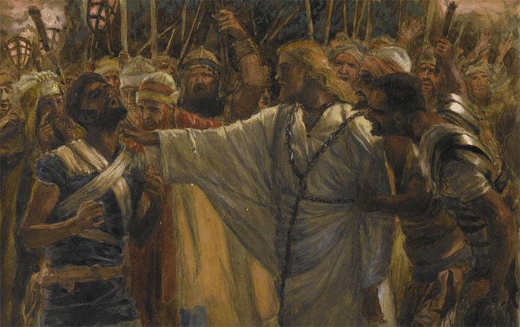 О предательстве Иуды