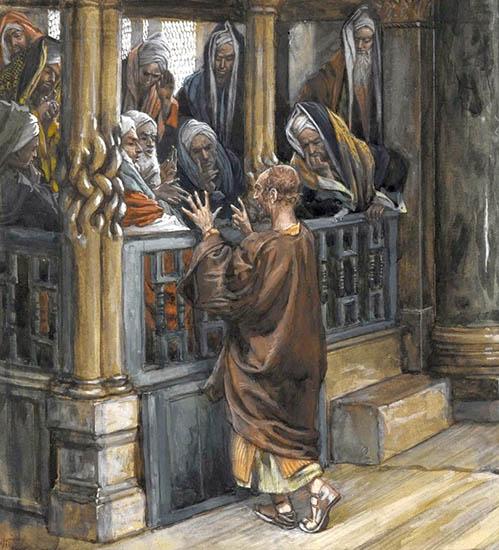 Иуда и первосвященники
