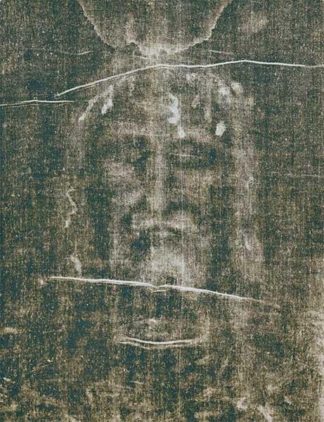 Изображение лица на Плащанице (негатив)