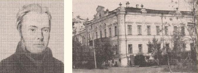 Корнильев и дом купцов Корнильевых в Тобольске