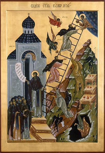 Лествица святого Иоанна Лествичника