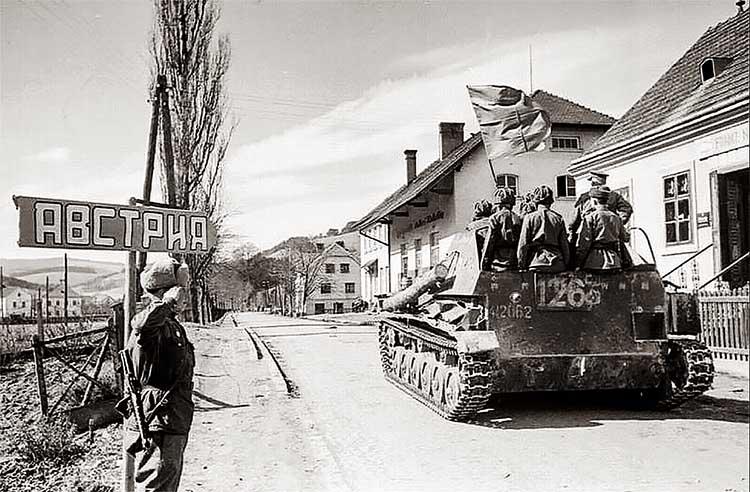 Освобождение Австрии
