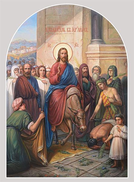 Праздник Вход Господень в Иерусалим