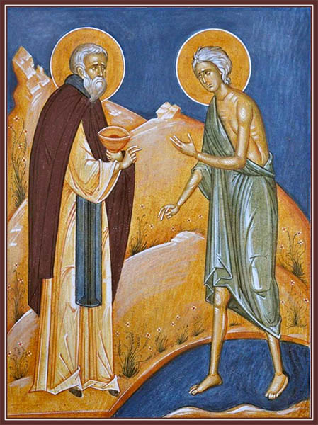 Преподобная Мария Египетская и преподобный Зосима