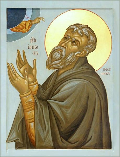 Преподобный Иаков постник