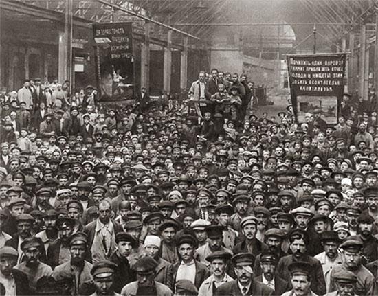 Рабочие начала XX века