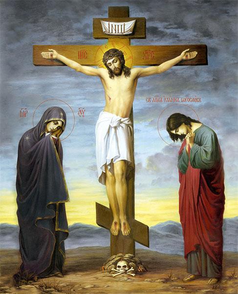 Распятие Господа Иисуса Христа