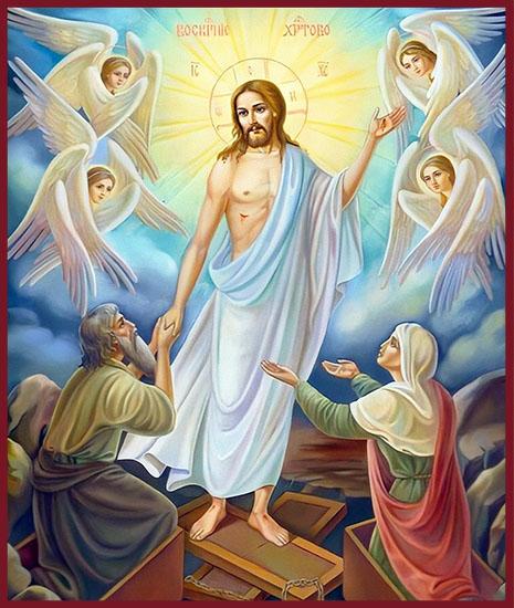 Снисхождение Иисуса Христа во ад