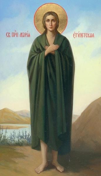 Св. прп. Мария Египетская