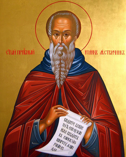 Святой Иоанн Лествичник