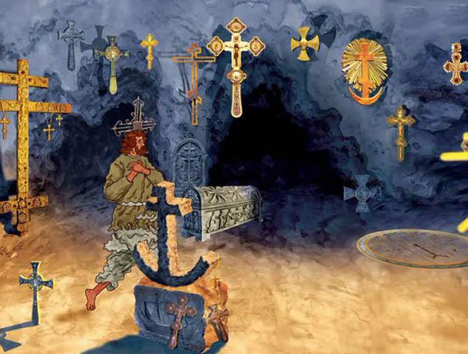 Выбирай себе Крест
