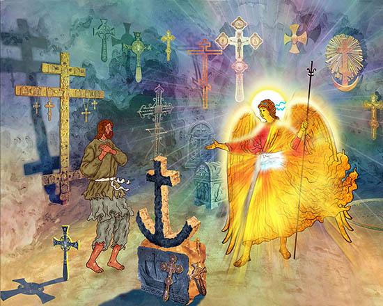 Выбор Креста