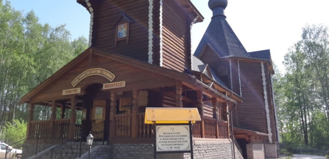 Свято-Никольский храм г. Шарьи