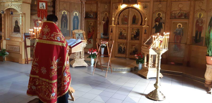 Служение праздничного Молебна