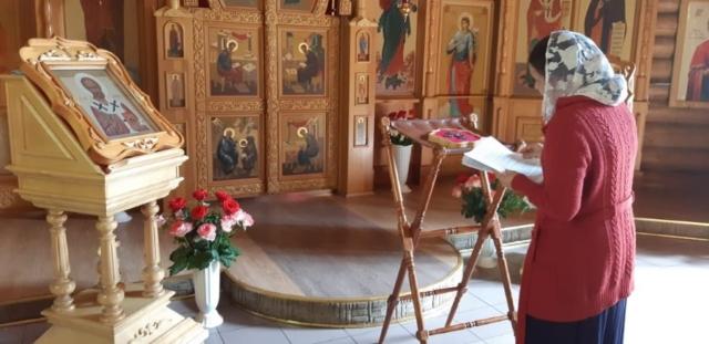 Молитва пред святителем Николаем