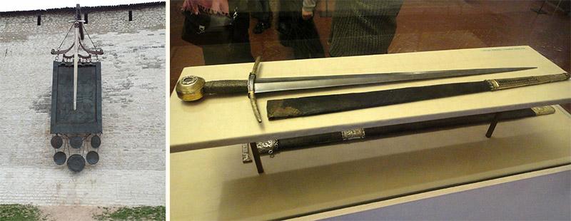 Довмонтов меч в Пскове