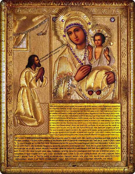 Икона Богородицы «Нечаянная Радость»