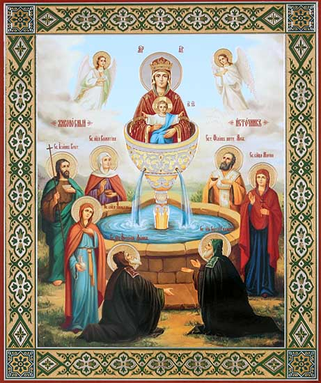 Икона Богородицы «Живоносный Источник»