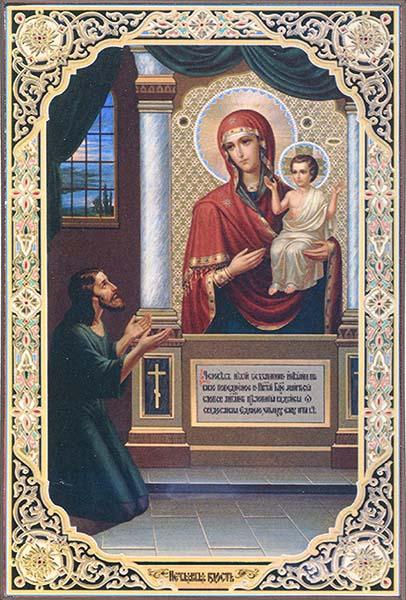 Икона Божьей Матери «Нечаянная Радость»