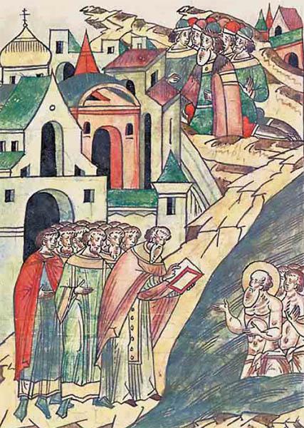 Крещение благоверного князя Довмонта