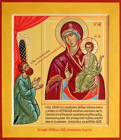 Образ Божьей Матери «Нечаянная Радость»