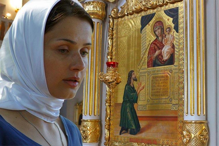 Перед иконой Божией Матери «Нечаянная Радость»