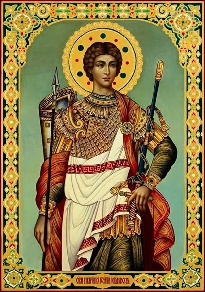 Св. Великомученик Георгий Победоносец