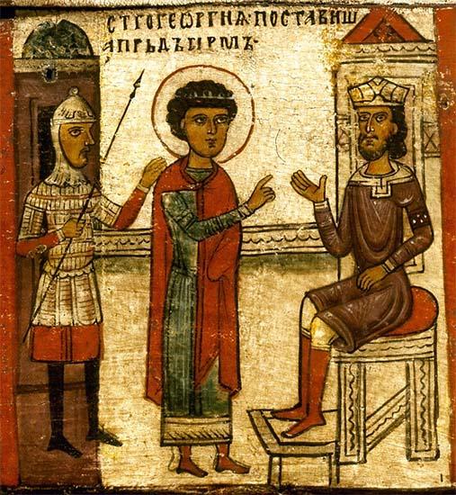 Святой Георгий перед царем