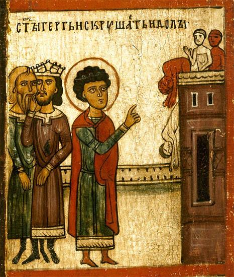 Святой Георгий сокрушает идолов