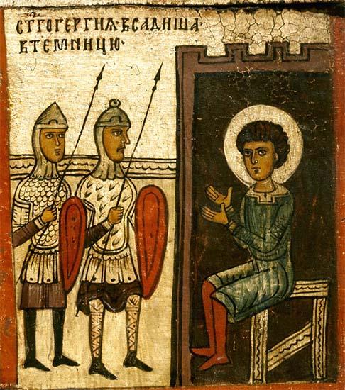 Святой Георгий в темнице