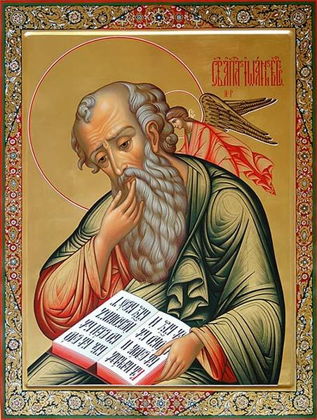 Святой Иоанн Богослов