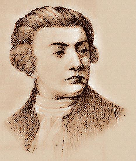 Ученый Василий Петров
