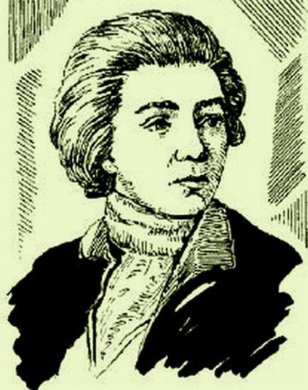 Ученый Василий Владимирович Петров